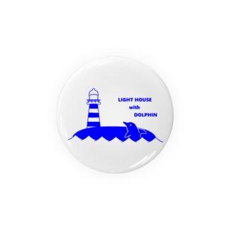 青イルカと灯台 Badges