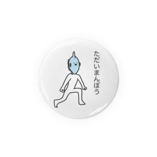 ただいまんぼう Badges