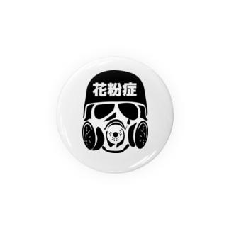 かっこいい花粉症アピール Badge