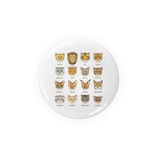 野生のにゃん図鑑 Badges