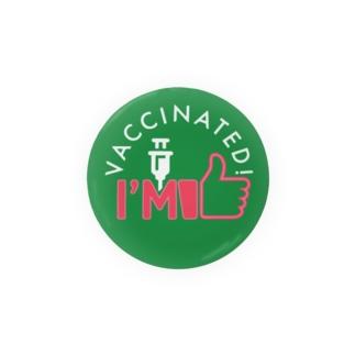 ワクチン接種済みバッジ(Green) Badges