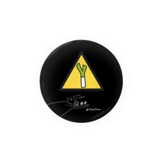 ビーケアフルオールオネギバッジ Badge