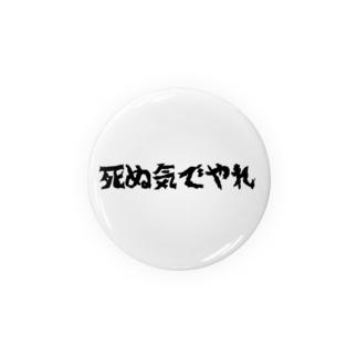 ワシ用 Badges
