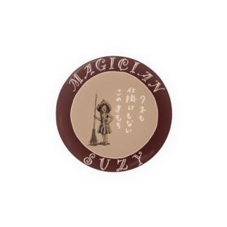 魔女っ子(SUZY×あんま工場) Badges