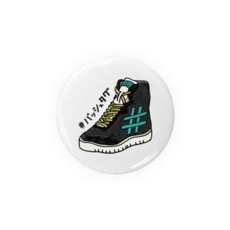 バッシュタグ#3 Badges