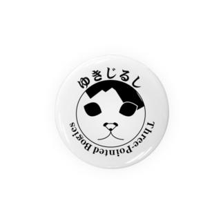 ゆきじるし・シリーズ(ロゴあり) Badges