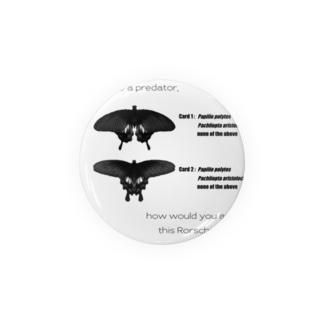 Rorschach test for predators (白) Badges