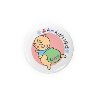 【赤ちゃんがいます】56mm Tin Badge