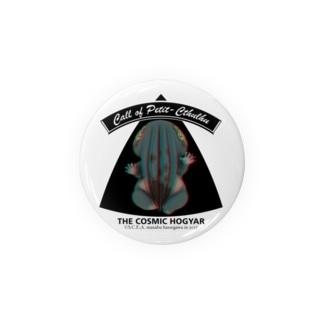 Petit-Cthulhu 2017 Badges