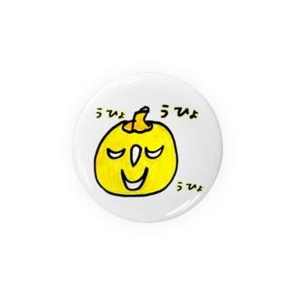 KABOCHA -Cute Pumpkin- うひょうひょ Badges