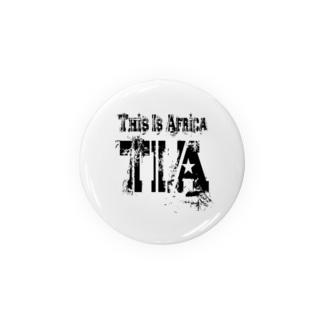 TIA (This is Africa) これがアフリカだぁ!! (ブラック)  缶バッジ