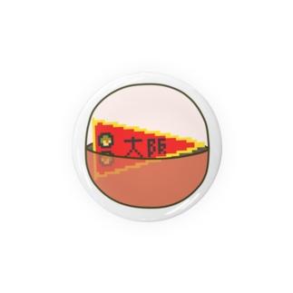 オーサカエイティーズ 56mm Badges