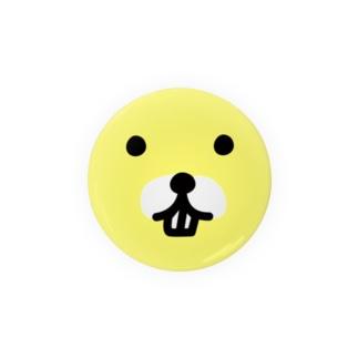 ふきだしうさぎ【FACE】 Badge