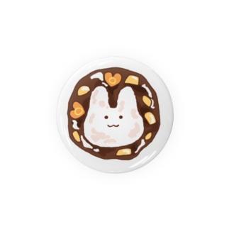 うさぎカレーライス Badges