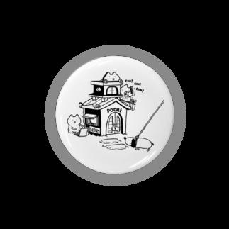 まるとしっぽのデザイン工場のmaru&shippo house  56㎜缶バッジ 缶バッジ