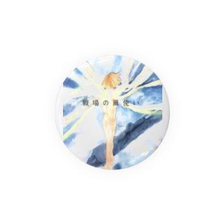 戦場の風使い(ロゴ有りver.) Badges