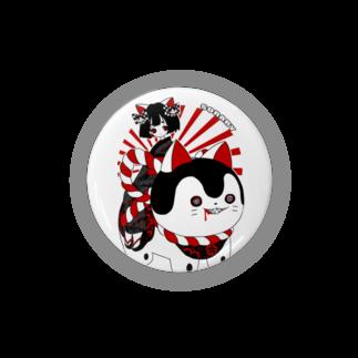 そらのこまこちゃん Badges