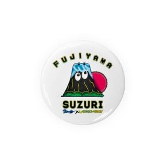 2018ゲリラコレクションSWM×GMO「FUJIYAMA」 Badges