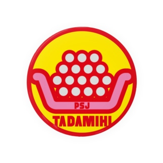 パ紋No.3207 TADAMICHI  Badges