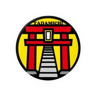 パ紋No.3208 TADAMICHI Badges