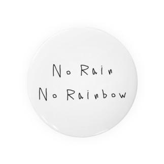 No Rain, No Rainbow 缶バッジ