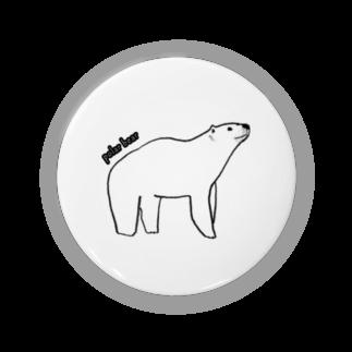 ふじの さきのシンプルなシロクマ Badges