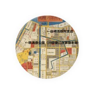 本所深川絵図 Badges