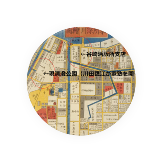メディア木龍・谷崎潤一郎研究のつぶやきグッズのお店の本所深川絵図 Badges