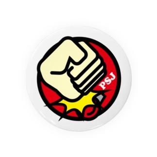 パ紋No.3213 PSJ Badges