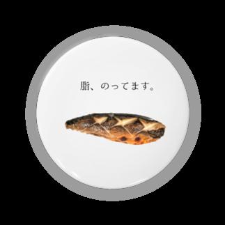 石川鯖右衛門の美味しい塩焼き Badges
