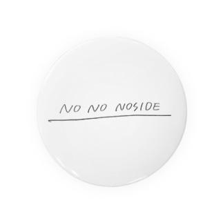 N0 NO NOSIDE Badges