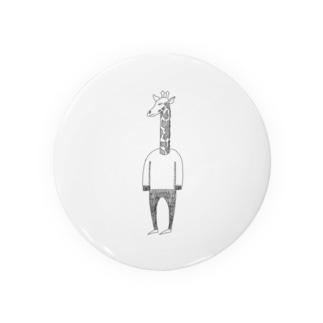 🦒 Badges