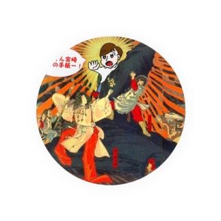 ともくん宮崎からの手紙―!あっいわとひらいちゃった!編(にちよう雑貨)  Badges