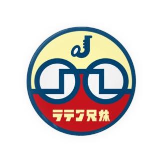 パ紋No.3228 ラテン兄妹 Badges