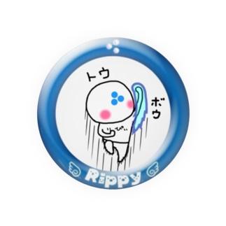 りっぴぃくん昇龍拳バージョン Badges