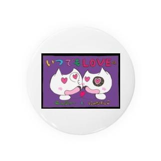 いつでもLOVE×2にゃたりん(紫) Badges