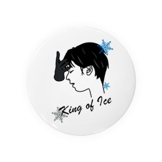 King of Ice Badges