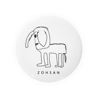 ZOUSAN Badges