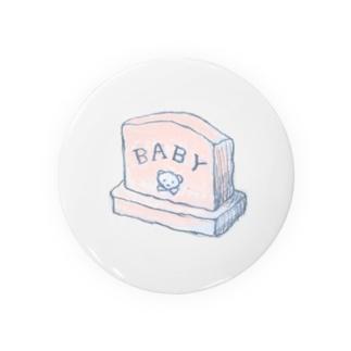 赤ちゃんのお墓 Badges