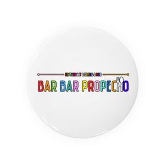 BAR BAR PROPECHO oldlogo Badges