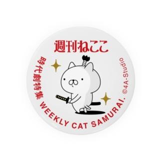 週刊ねここ♪時代劇特集 75mm Badges