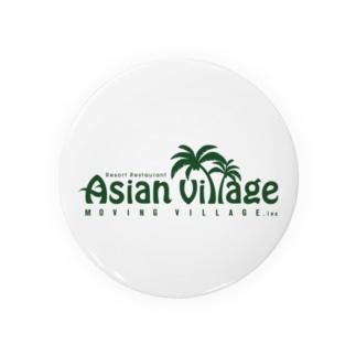 Asian Villageシリーズ Badges