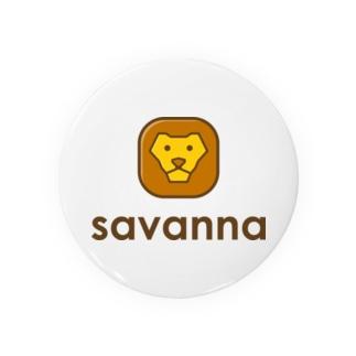 savanna 缶バッジ
