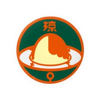 パ紋No.3235 涼 Badges