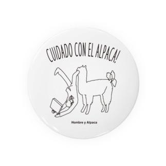 CUIDAD CON EL ALPACA! Badges