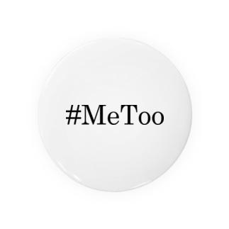 #MeToo Badges
