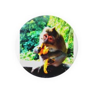 バナナを食べるお猿さん 缶バッジ
