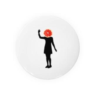 グレープフルーツ Badges
