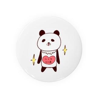 たくみ100選 Badges