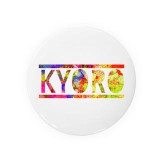 キョロバッジ(レインボー) Badges